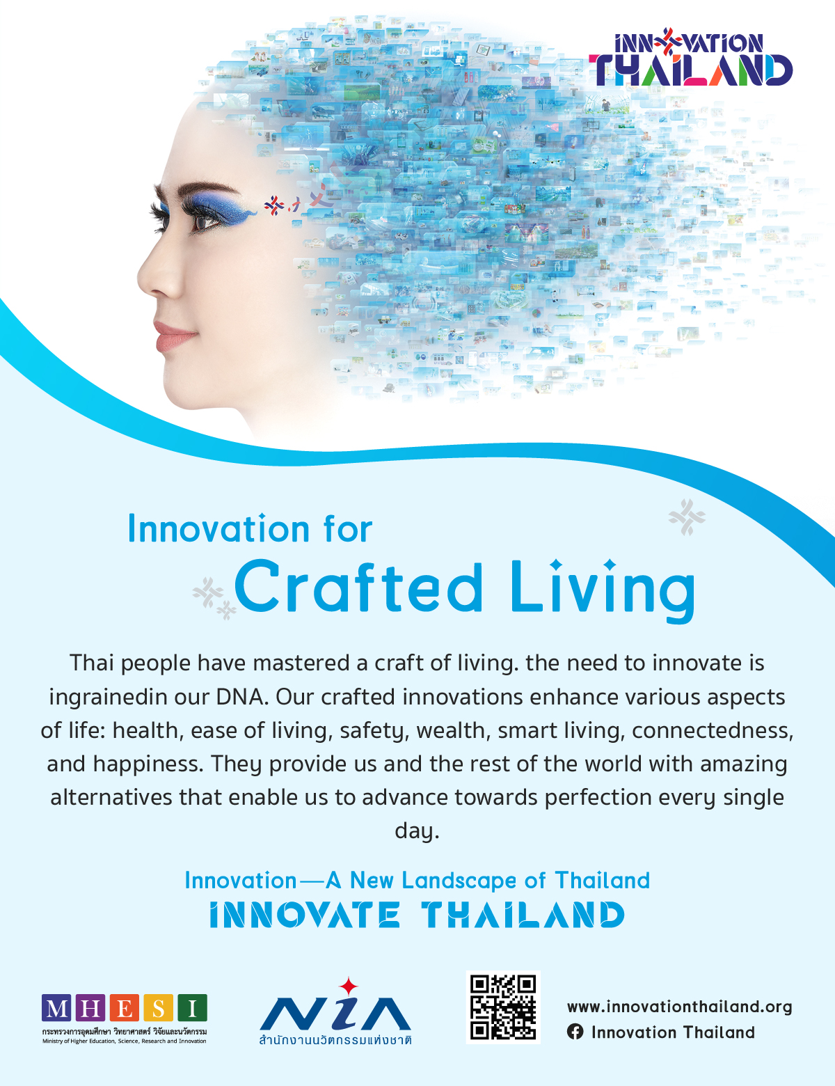 innovation-for-ready-crafted-living